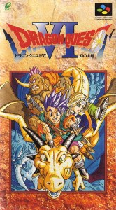 Dragon Quest VI (Super Famicom)